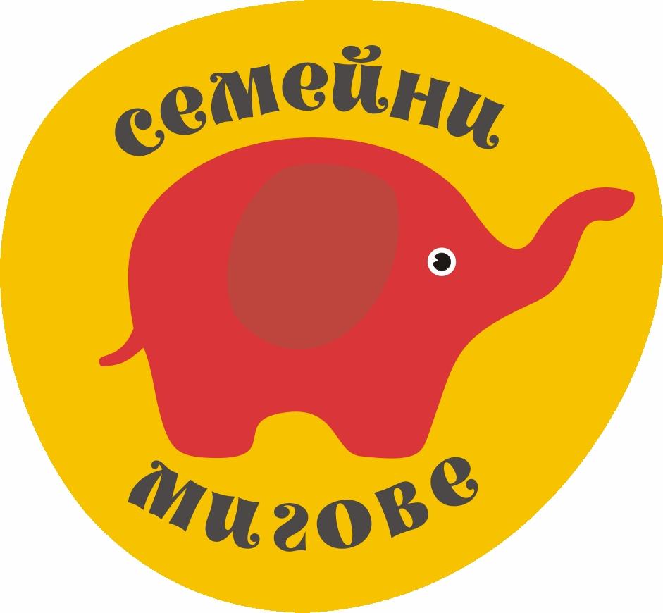 Бренд Семейни мигове - лого